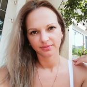 Femei Singure Chisinau