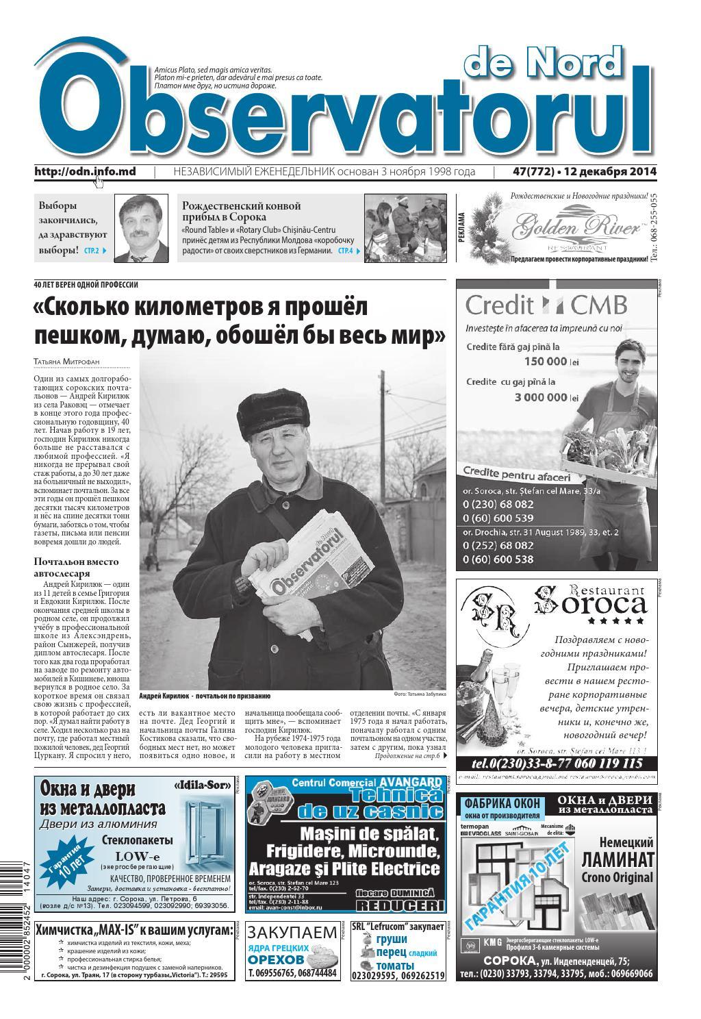 un bărbat din Reșița care cauta Femei divorțată din Oradea femei singure din Reșița care cauta barbati din Cluj-Napoca
